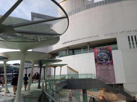 バンコク・アート&カルチャー・センター