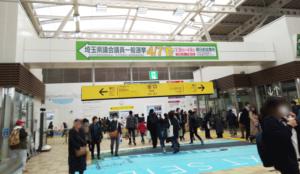 所沢駅改札内