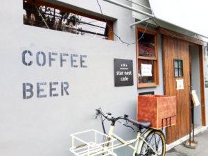 TOKOROZAWA star nest cafe外観