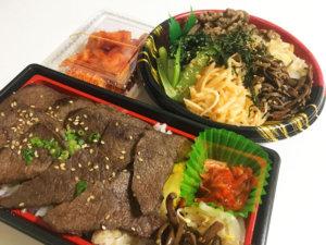 近江屋精肉店 所沢亭 ロース焼肉弁当 ビビンバ丼