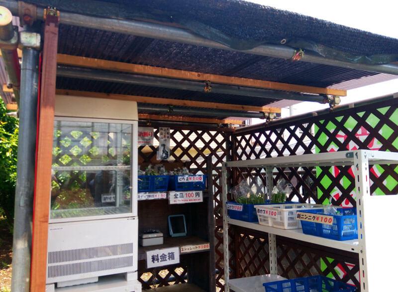 所沢無人野菜販売所
