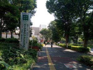 航空公園駅からハローワーク所沢への道